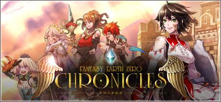 fantasy-earth20130521-2.jpg