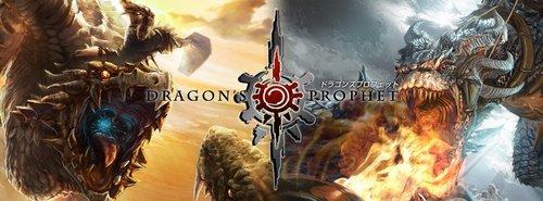 dragonsprophet20130610-1.jpg