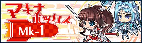 girlheikiweb20130814-2.jpg